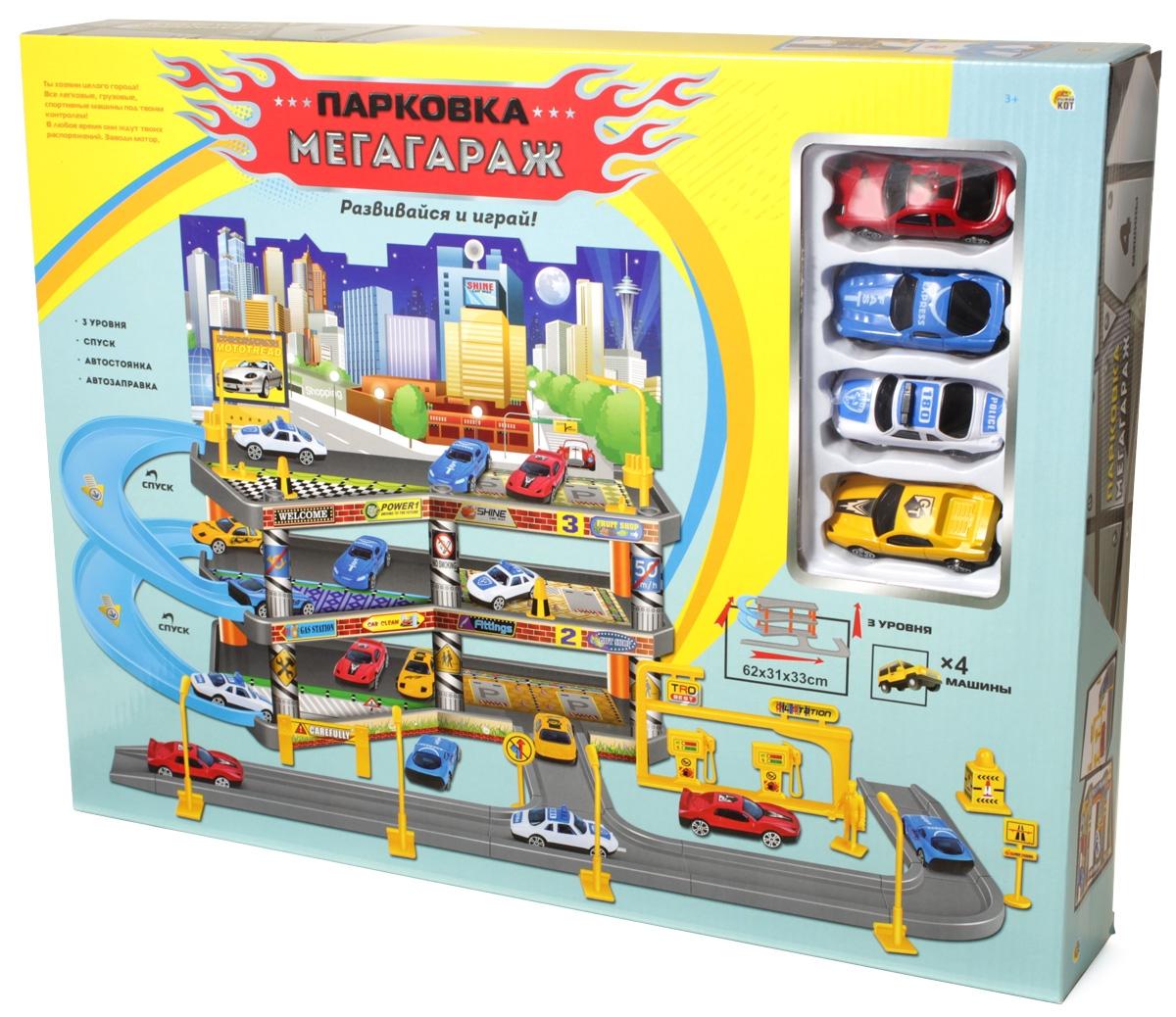 Рыжий Кот Парковка Мега Гараж с 4 машинами