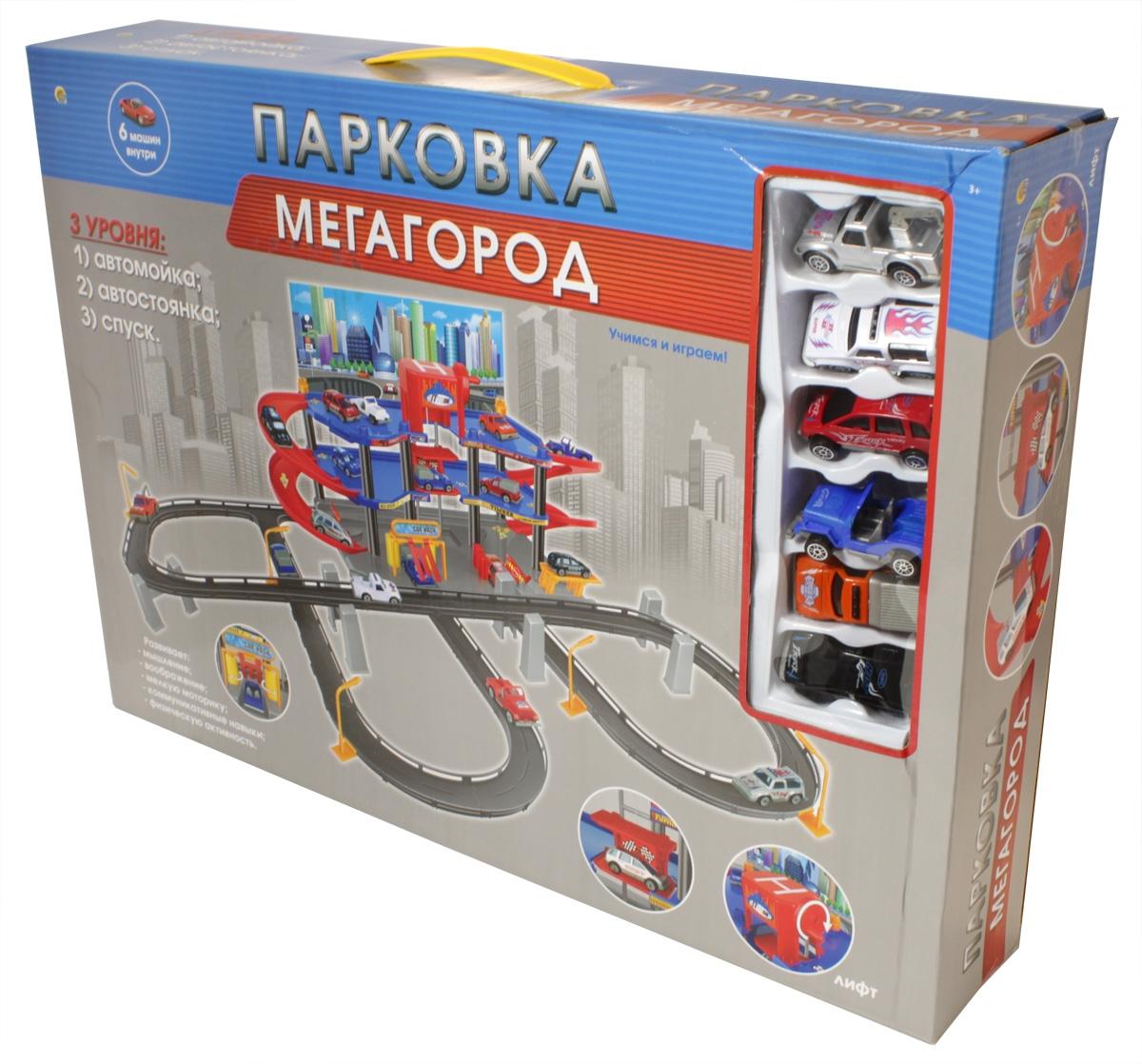 Рыжий Кот Парковка Мега Город с 6 машинами