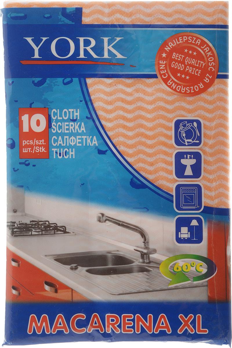 Салфетка для кухни York Макарена, цвет: оранжевый, 35 х 50 см, 10 шт2102_оранжевыйУниверсальная салфетка для кухни York Макарена предназначена для мытья, протирания и полировки. Салфетка, выполненная из вискозы с добавлением полиэстера и акрилового полимера Binder, отличается высокой прочностью. Салфетка хорошо поглощает влагу. Идеальна для ухода за столешницами и раковиной, а также для мытья посуды. Может использоваться в сухом и влажном виде. В комплекте 10 салфеток. Размер салфетки: 35 х 50 см.