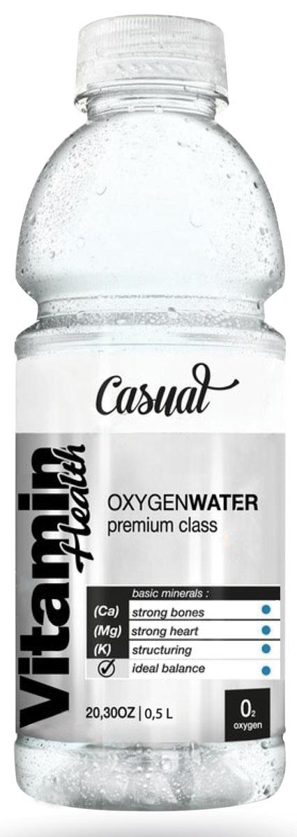Vitamin Health вода питьевая обогащенная кислородом и минералами, 0,5 л4627089660077Насыщает клетки кислородом, дает заряд бодрости, повышает работоспособность, сохраняет молодость и красоту.