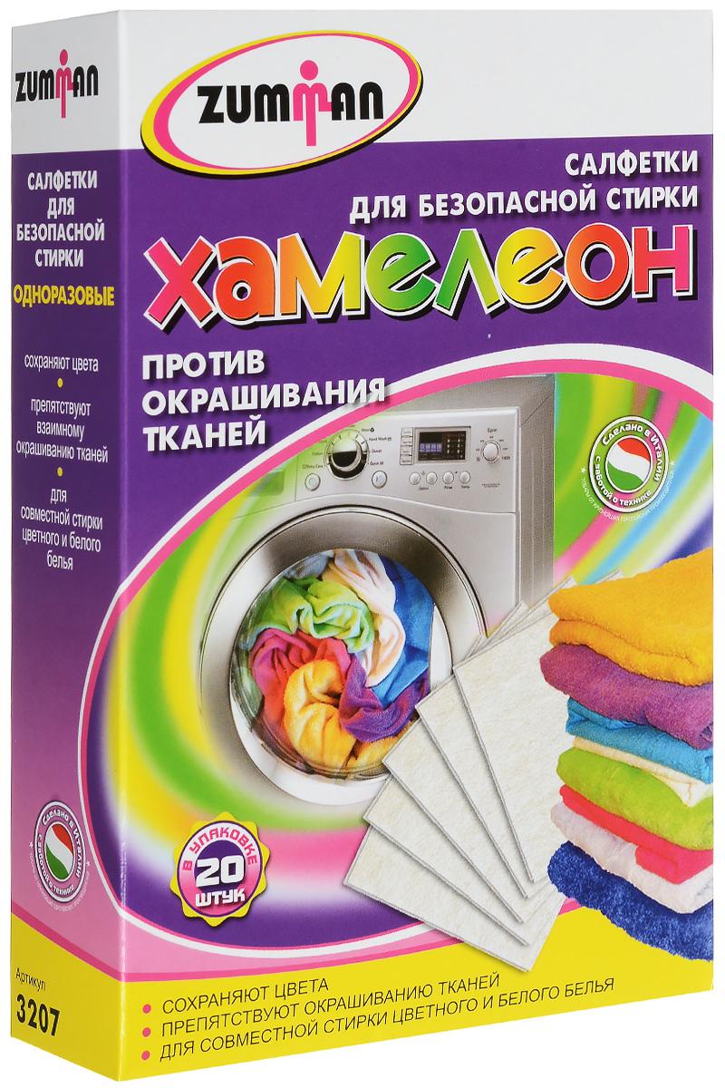 "Topperr Салфетка ""Хамелеон"" для улавливания цвета при стирке, одноразовая, 20 шт 3207"