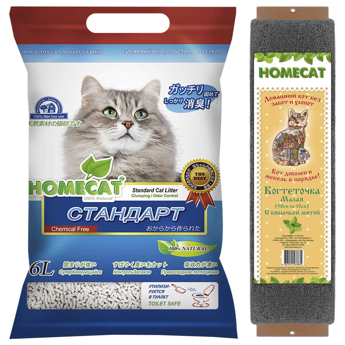 Наполнитель комкующийся HomeCat Эколайн. Стандарт, 6 л + когтеточка HomeCat65418Наполнитель HomeCat - экологически чистый, безопасный и на 100% биоразлагаемый, изготовленный из растительного сырья комкующийся наполнитель для кошачьих туалетов. С повышенной способностью водопоглощения и блокирования запаха. Безопасен для животного и человека. Поддерживает чистоту кошачьего туалета длительное время, подавляет запах, предотвращает рост бактерий.Обладает повышенным абсорбирующими свойствами, отлично удерживает влагу и запах внутри комка. Легкое удаление комков. Сверхнизкое содержание пыли. Натуральное сырье характеризуется приятной мягкостью и максимальным отсутствием пыли, обеспечивает приятные ощущения для кошачьих лап и органов дыхания. При производстве используется термообработка для уничтожения вредных микроорганизмов. Проходит несколько тестов безопасности. Добавление натуральных ароматизаторов позволяет долго поддерживать приятный аромат наполнителя. Вакуумная упаковка предотвращает появление бактерий и микроорганизмов. Сверхбыстрое образование комка, который...