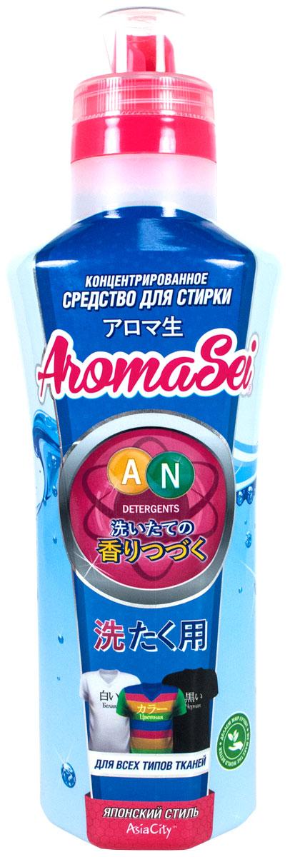Средство жидкое для стирки Aromasei, концентрат, 720 мл717475Высококонцентрированное суперуниверсальное средство для стирки Aromasei эффективно справляется с любыми загрязнениями при температуре 20-60 ?С. На 100% биоразлагаемый продукт. . Обладает сразу несколькими основными преимуществами по сравнению с обычными средствами: . подходит для всех типов ткани. . для белого, черного и цветного белья. . подходит для ручной и машинной стирки. . защищает одежду от пятен и желтизны. . отстирывает даже в холодной воде . . полностью смывается с белья. Благодаря особой формуле средство обладает дезодорирующим эффектом, арома-масла в составе придают белью приятный аромат.. Способ применения: для автоматической стирки использовать от одного до четырех колпачков средства, в зависимости от степени загрязнения белья.. Важно: при ручной стирке растворить необходимое количество средства в воде. . Способ хранения: хранить в темном сухом месте. Избегать воздействия прямых солнечных лучей на...