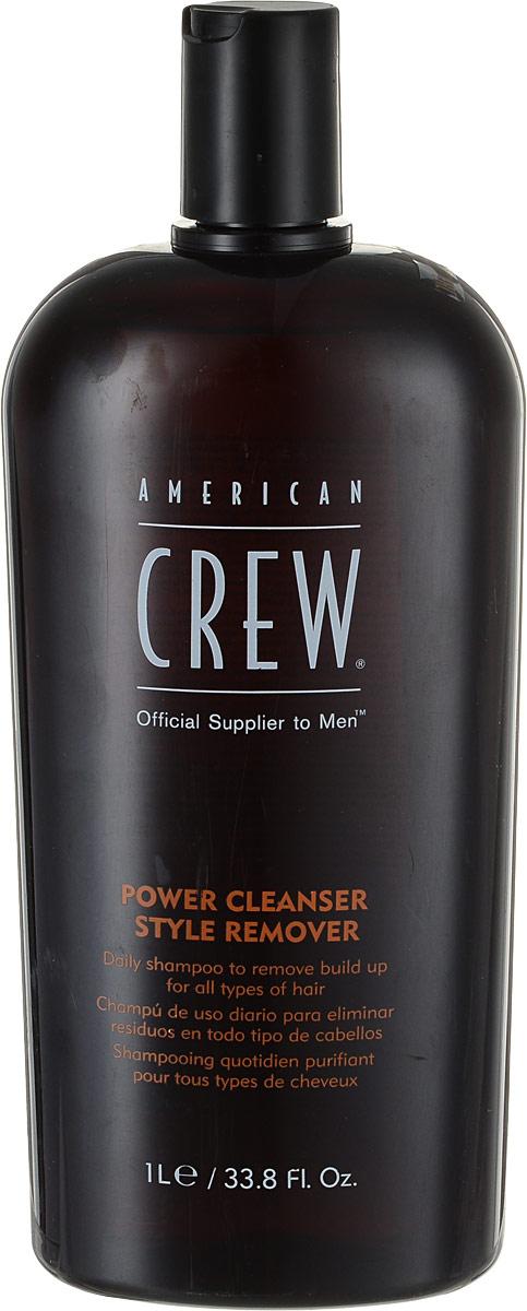 American Crew Шампунь для ежедневного ухода, очищающий волосы от укладочных средств Classic Power Cleanser Style Remover 1000 мл7219744000Шампунь для ежедневного ухода, очищающий волосы от укладочных средств прекрасно подходит для волос, которые часто подвергаются воздействию укладочных средств. Данный продукт имеет сразу несколько достоинств. Шампунь American Crew способствует усилению здорового блеска волос, хорошо увлажняет волосы, замечательно питает их полезными растительными экстрактами, что способствует восстановлению структуры повреждённых волос и благоприятно влияет на кожу головы. Шампунь Американ Крю придаёт волосам живой объём, шелковистость и мягкость, защищает их от вредных воздействий внешних факторов. Шампунь Американ Крю Power Cleanser подходит для всех типов волос и ежедневного ухода, отлично тонизирует и освежает.