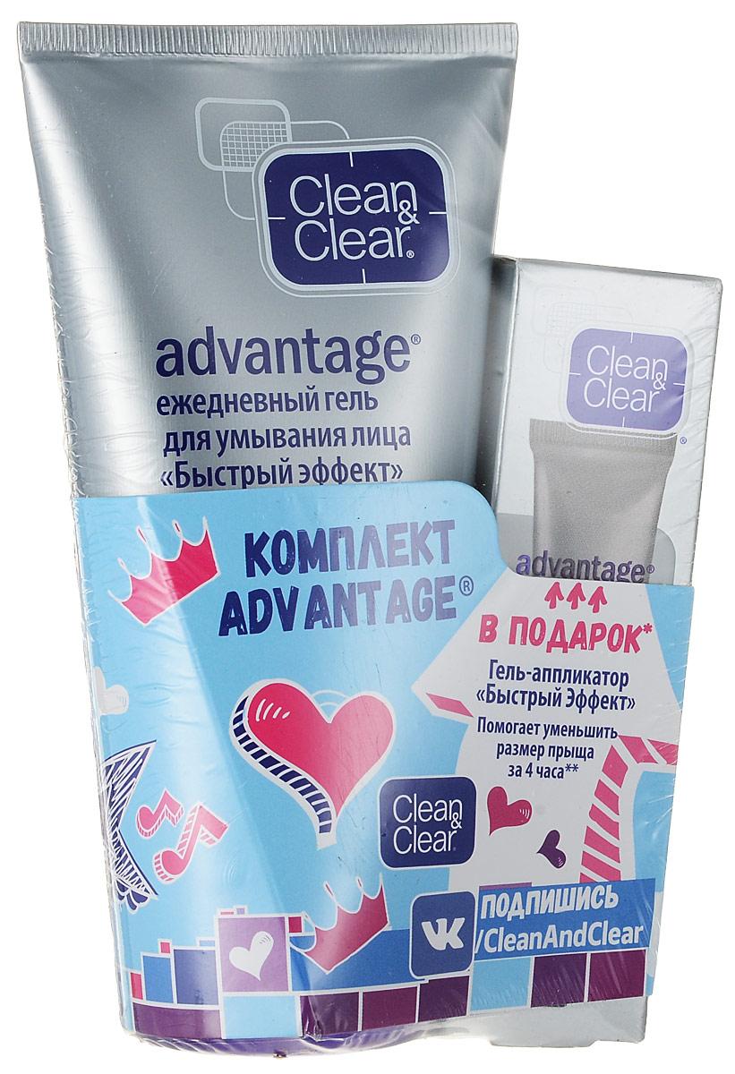 Clean&Clear Ежедневный гель для умывания Advantage, для кожи, склонной к появлению прыщей, 150 мл + Гель-аппликатор, для кожи склонной к появлению прыщей 15 мл10105_подарок