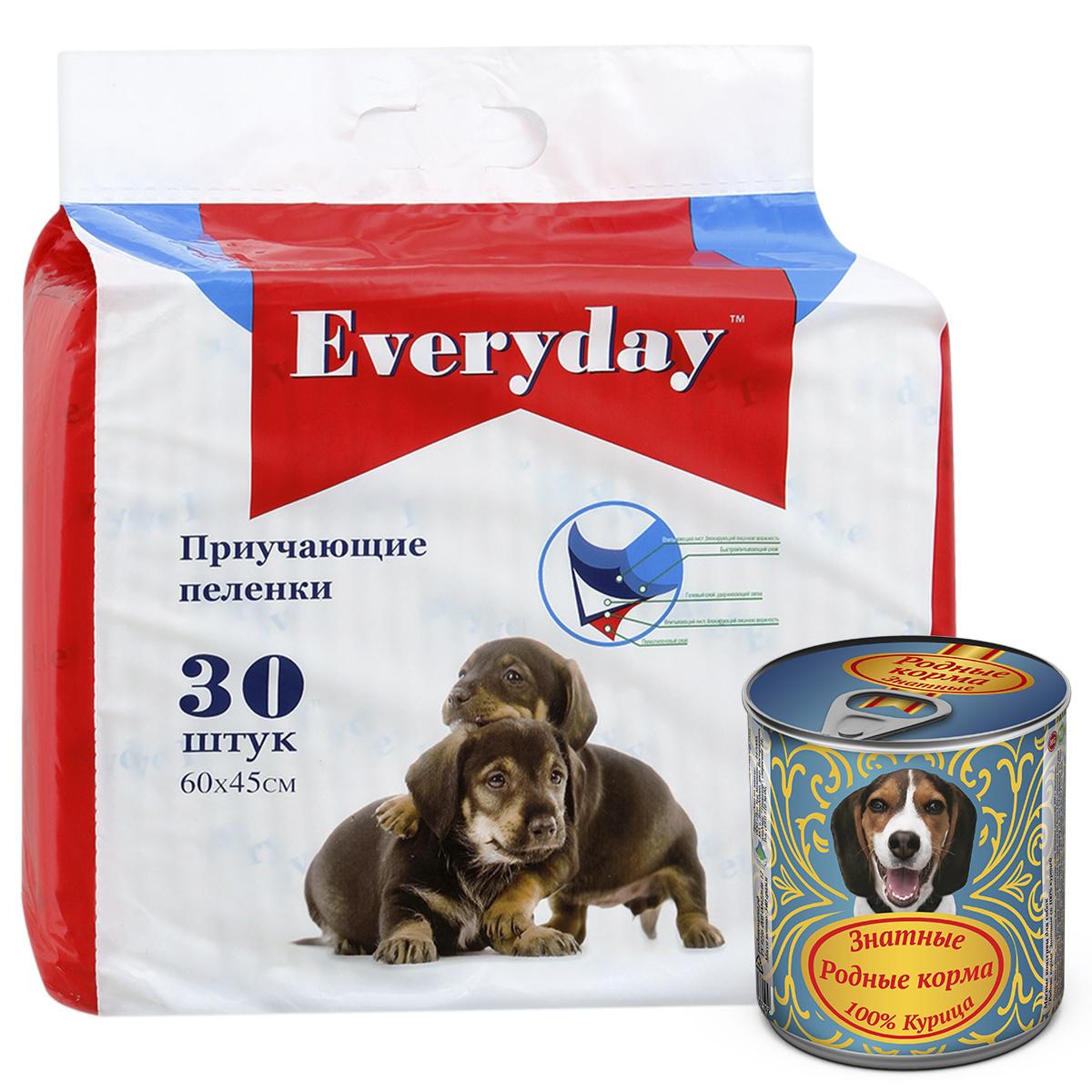Впитывающие пеленки для животных Everyday, гелевые, 60х45 см, 30 шт + ПОДАРОК: Консервы для собак Родные корма Знатные, 100 % Курица, 340 г65424Пелёнки изготовлены под девизом: Цена+качество+ гигиена+комфорт. Имеют ненавязчивый привлекающий аромат. Содержат специальный гель внутри впитывающего слоя, что позволяет продлить срок использования гигиенического изделия. Всегда чисто! Всегда сухо! + ПОДАРОК Консервы РОДНЫЕ КОРМА Знатные 100 % Курица для собак 340 г