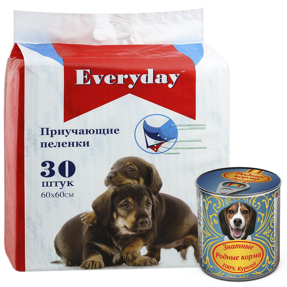 Впитывающие пеленки для животных Everyday, гелевые, 60х60 см, 30 шт + ПОДАРОК: Консервы для собак Родные корма Знатные, 100 % Курица, 340 г65425Пелёнки изготовлены под девизом: Цена+качество+ гигиена+комфорт. Имеют ненавязчивый привлекающий аромат. Содержат специальный гель внутри впитывающего слоя, что позволяет продлить срок использования гигиенического изделия. Всегда чисто! Всегда сухо! + ПОДАРОК Консервы РОДНЫЕ КОРМА Знатные 100 % Курица для собак 340 г