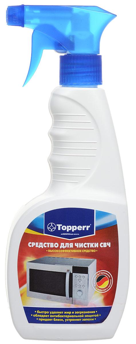 Спрей для чистки СВЧ Topperr, 500 мл3402Спрей для чистки СВЧ Topperr предназначен для быстрого удаления нагара, масложировых и других загрязнений как на внешней, так и на внутренней поверхности микроволновой печи. Средство обладает антибактериальными свойствами, эффективно чистит и препятствует образованию бактерий и микроорганизмов. Устраняет неприятные запахи и придаёт блеск очищаемой поверхности. Способ применения: распылить средство на остывшую очищаемую поверхность, выждать несколько минут и затем вытереть влажной тряпкой. При использовании рекомендовано использовать резиновые перчатки. Товар сертифицирован.
