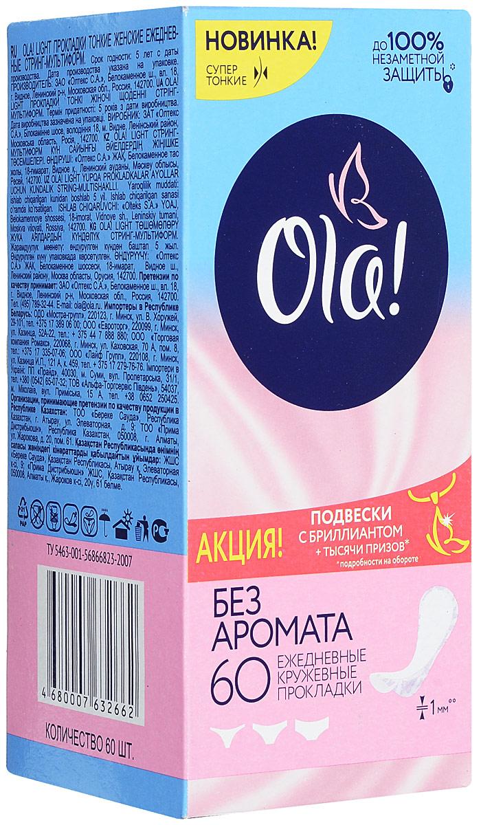 Ola! Light прокладки ежедневные тонкие стринг-мультиформ уп.6011994Новая линейка тонких ежедневных прокладок Ola! Light – это высококачественная продукция, отвечающая требованиям современной женщины: • Мультиформ – прокладки подходят для любого типа белья, что обеспечивает дополнительное удобство использования. • Толщина прокладки 1 мм – прокладки такие тонкие и гибкие, что совсем их не чувствуешь. • Стильный кружевной узор на оборотной стороне прокладки. • Нежная шелковистая поверхность прокладки – для самой чувствительной кожи. • Без аромата.