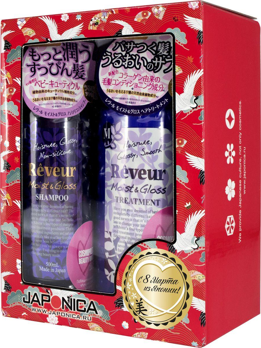 Reveur Moist&Gloss Набор подарочный по уходу за волосами шампунь + кондиционер Ханатаба746862Бессиликоновый шампунь и кондиционер Reveur Miost&Gloss глубоко увлажняют волосы, придают им блеск и здоровое сияние. Серия создана на основе 3-х специальных увлажняющих природных компонентов, а также 14 растительных экстрактов, которые питают ваши волосы. Набор рекомендуется для: - Жестких волос; - Разглаживания пушащихся волос; - Тусклых волос; - Выпрямления непослушных волос. REVEUR Moist&Gloss Шампунь. Увлажнение и Блеск 500 мл REVEUR Moist&Gloss Кондиционер. Увлажнение и Блеск 500 мл