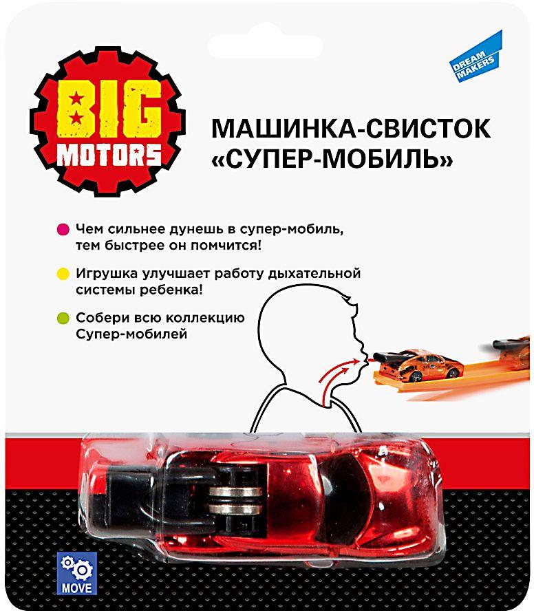 Big Motors Машинка-свисток Супер-мобиль
