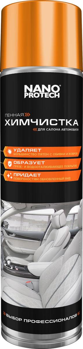 Химчистка салона Nanoprotech, сухая, 650 млNPXS0035