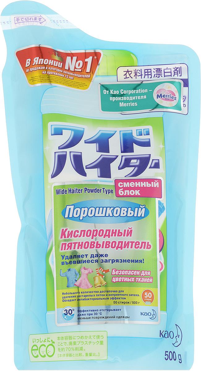 Пятновыводитель Wide Haiter Powder Type, порошкообразный, кислородный, сменный блок, 500 г62030204Кислородный пятновыводитель Wide Haiter Powder Type для белых, темных и цветных тканей (хлопок, лен, синтетика). Обеспечивает белизну белых вещей и яркость цветных. Эффективно удаляет загрязнения и убивает микробов в холодной воде. Удаляет даже въевшиеся загрязнения. Обладает длительным антибактериальным и дезодорирующим эффектом. Глубоко проникает в волокна тканей и устраняет загрязнения и бактерии, вызывающие неприятный запах. Можно использовать и для замачивания, и добавлять во время стирки в стиральной машине. Не содержит агрессивных химикатов (например, хлор). Товар сертифицирован.