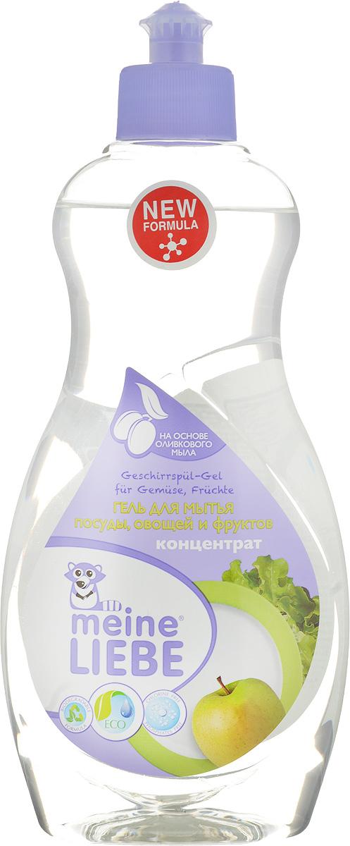 Гель для мытья посуды, фруктов и овощей Meine Liebe, концентрат, 500 млML32210Специальное концентрированное универсальное средство Meine Liebe предназначено для мытья посуды, а также подходит для мытья овощей и фруктов. Безопасный сбалансированный состав моющих компонентов легко и эффективно избавит от загрязнений. Поможет очистить фрукты и овощи от следов парафинов и восков, от прочих внешних химических, транспортных и бытовых загрязнений. Удалит с посуды жирные, застаревшие и прочие загрязнения даже в холодной воде. Экологически чистый моющий компонент - оливковое мыло, обеспечивает мягкое и деликатное действие на кожу рук. Полностью смывается водой. Безопасная биоразлагаемая формула. Не содержит фосфатов, хлора, красителей, формальдегидов и растворителей. Состав: деминерализованная вода, 5-15% анионные ПАВ, Товар сертифицирован.