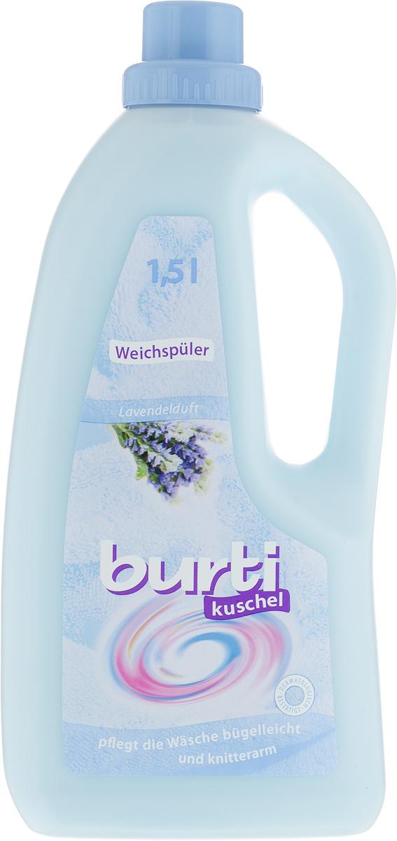 Кондиционер-ополаскиватель для белья Burti Kushel, с ароматом лаванды, 1,5 л26958048Кондиционер-ополаскиватель Burti Kushel бережно ухаживает за волокнами ткани и надежно защищает их, помогая сохранить первозданный вид изделий. Средство смягчает белье и оставляет тонкий приятный аромат лаванды. Облегчают процесс глажения и уменьшают электростатический заряд. Ополаскиватель для белья изготовлен в соответствии с рекомендациями ЕЭС и одобрен дерматологами. Рассчитан на 50 применений. Состав: катионные тензиды, Methylisothiazolinone, Bezisothiazoline, ароматизаторы (Butylphenyl, Methylpropional, Coumarin, Isoeugenol, Linalool), CI 61585. Товар сертифицирован.