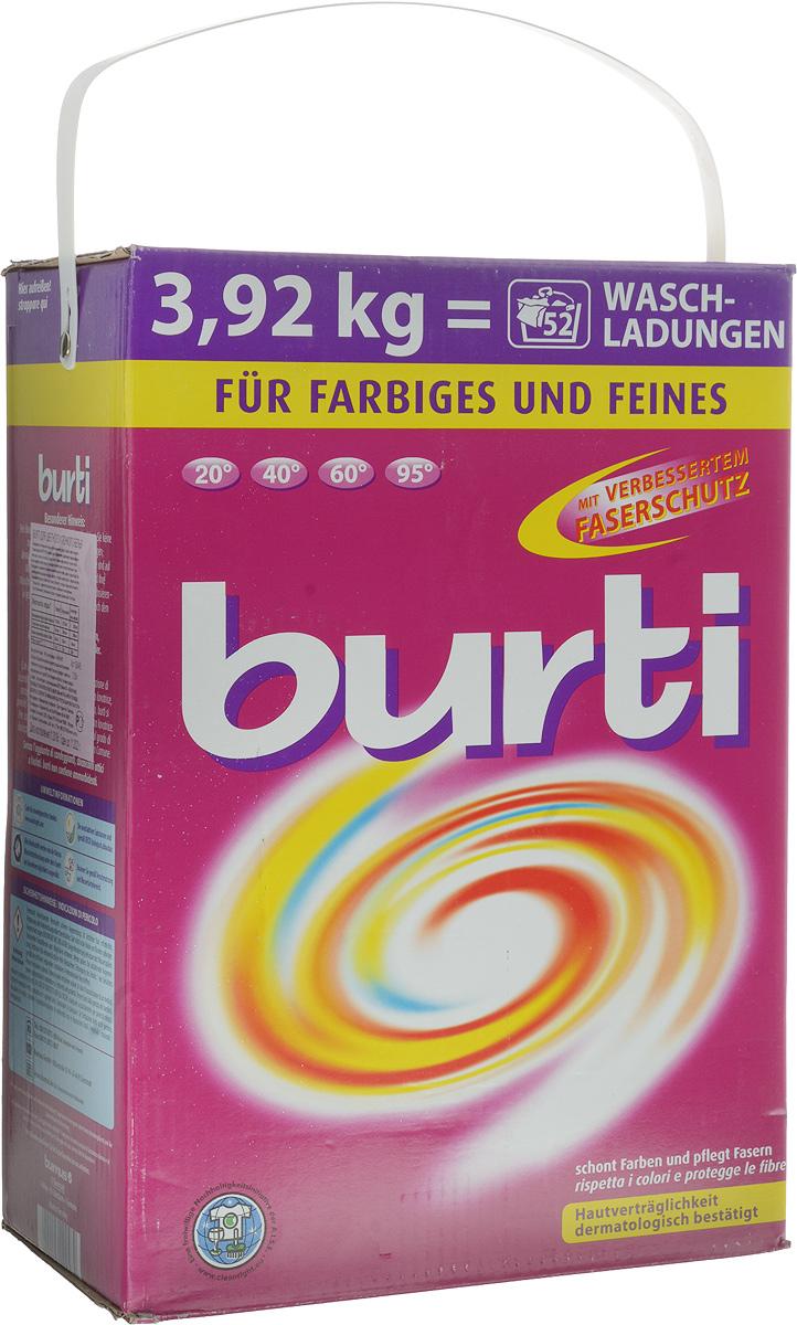 Стиральный порошок Burti Color, для цветного и тонкого белья, 3,92 кг26958007Великолепный стиральный порошок Burti Compact для экономичного ухода с защитой цвета и волокон. Освежает цвет и эффективно удаляет трудновыводимые пятна: какао, молоко, соусов, яиц, крови и пота. Идеален для цветного и тонкого белья, так как содержит новую формулу, которая сохраняет как яркость цвета, так и оттенки пастельных тонов. Отстирывает и ухаживает за тонким высококачественным текстилем, даже в холодной воде. Оптимальная комбинация энзимов бережно ухаживает за бельем и делает ткань более гладкой. Вы можете доверять щадящему уходу за цветом, а так же вы можете забыть неприятную тему размытого рисунка - равно как линьку и блеклость. Порошок обладает системой анти-пилинг, которая предотвращает образование катышков, портящих вид ткани. Подходит для ручной стирки и стирки в автоматических стиральных машинах. Стиральный порошок Burti Compact - дерматологически тестирован, гигиеничен и гипоаллергенен. Товар сертифицирован.