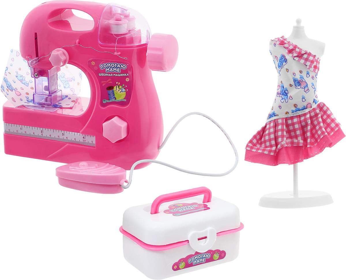 Abtoys Игровой набор Помогаю маме Швейная машинка PT-00545(WK-B8043)
