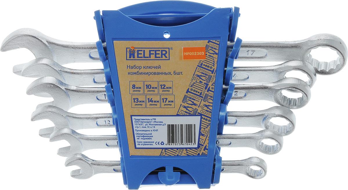 """Набор комбинированных гаечных ключей """"Helfer"""", 6 предметов HF002303"""