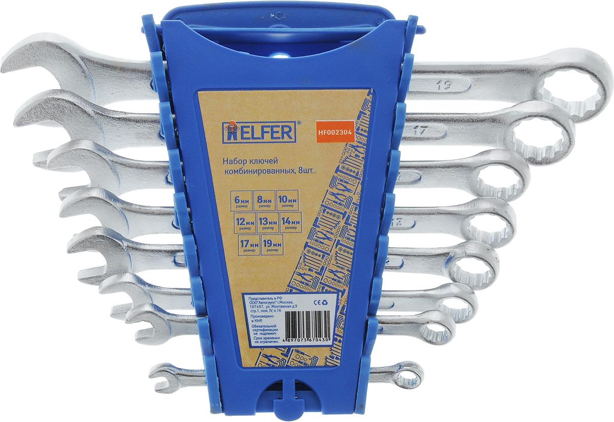 """Набор комбинированных гаечных ключей """"Helfer"""", 8 предметов HF002304"""