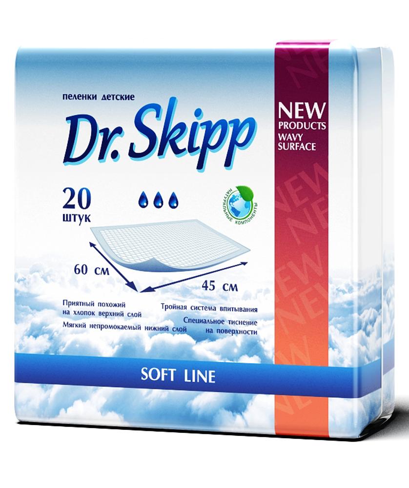 Dr. Skipp Пеленки впитывающие одноразовые детские 60 х 45 см 20 шт 7036