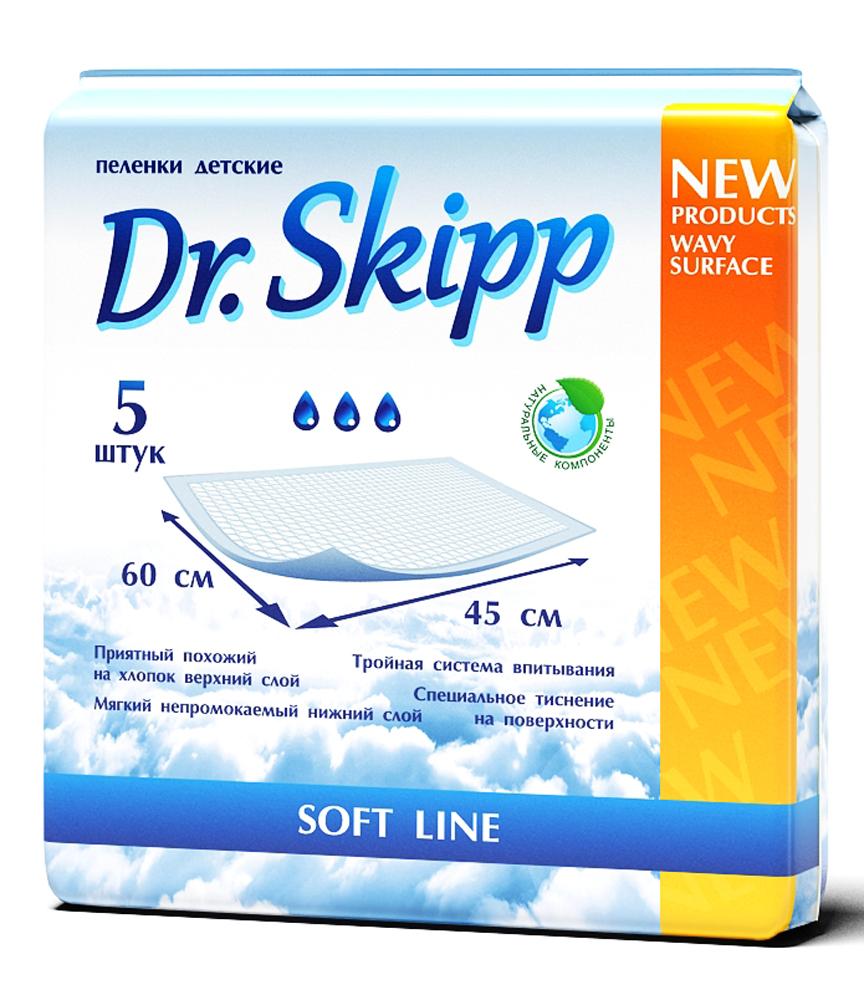 Dr. Skipp Пеленки впитывающие одноразовые детские 60 х 45 см 5 шт