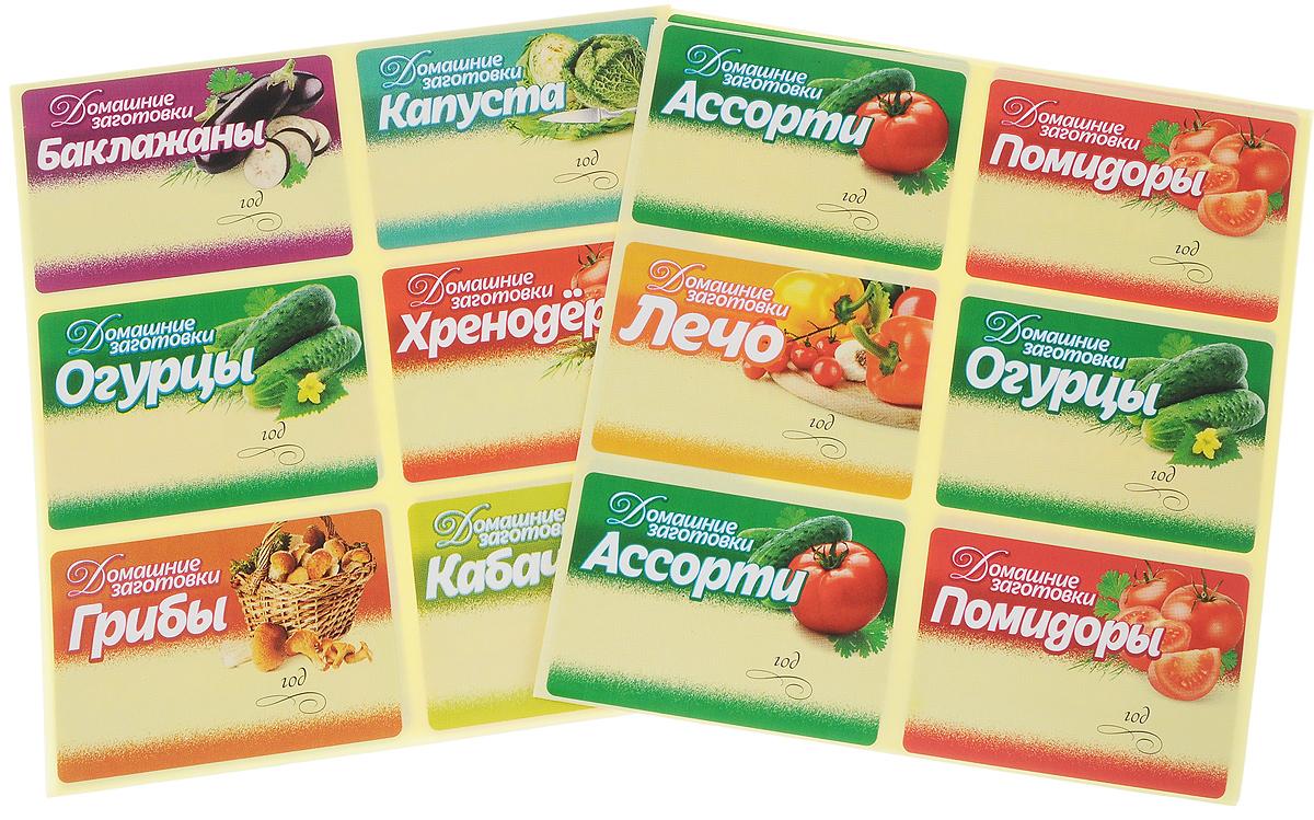 Этикетки самоклеящиеся Elan Gallery для соленых домашних заготовок, 48 шт120073Универсальные самоклеящиеся этикетки, которые можно наклеивать на стекло, пластик, жесть и картон. Удобны для обозначения даты консервирования овощей и кореньев. В набор входит: огурцы - 8 шт; помидоры - 8 шт; капуста - 4 шт; баклажаны - 4 шт; лечо - 4 шт; грибы - 4 шт; хренодёр - 4 шт; кабачки - 4 шт; ассорти - 8 шт. Размер этикетки: 6,5 х 4,5 см.