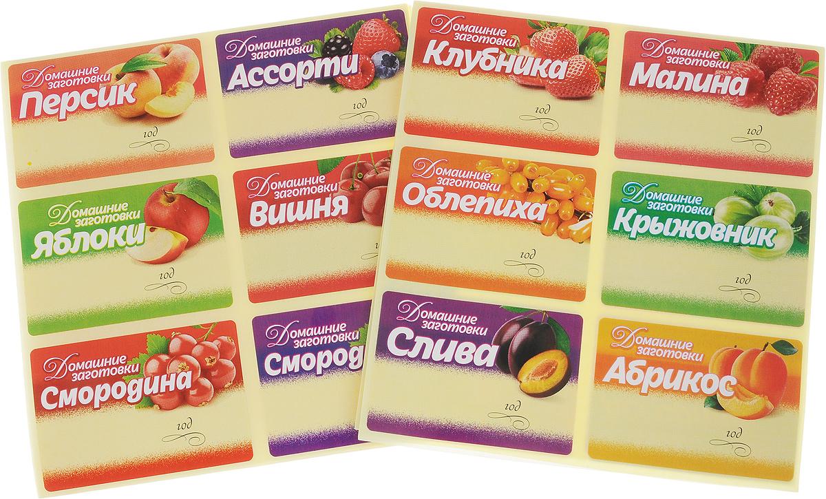 Этикетки самоклеящиеся Elan Gallery для сладких домашних заготовок, 48 шт120072Универсальные самоклеящиеся этикетки, которые можно наклеивать на стекло, пластик, жесть и картон. Удобны для обозначения даты консервирования фруктов и ягод. В набор входит: малина - 4 шт; черная смородина - 4 шт; красная смородина - 4 шт; клубника - 4 шт; персик - 4 шт; вишня - 4 шт; крыжовник - 4 шт; яблоки - 4 шт; слива - 4 шт; абрикос - 4 шт; облепиха - 4 шт; ассорти - 4 шт. Размер этикетки: 6,5 х 4,5 см.
