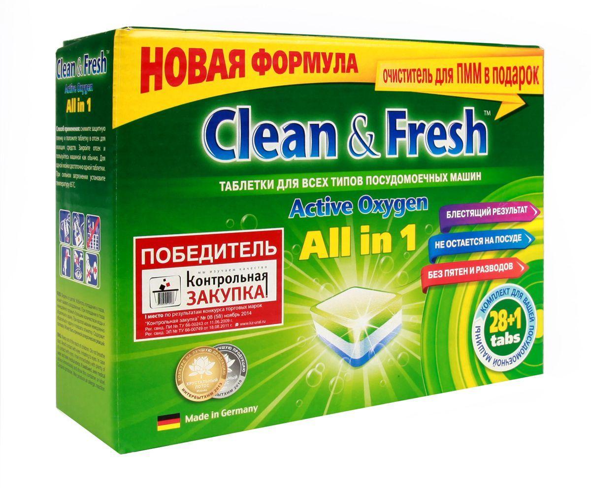 Таблетки для посудомоечных машин Clean&Fresh 5 в 1, 28 шт4660002310840Таблетки для посудомоечных машин Clean&Fresh 5 в 1, 28 шт