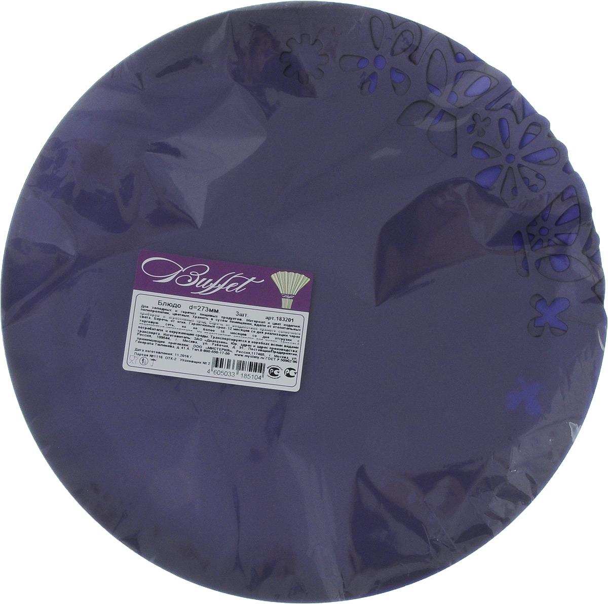 Набор тарелок Buffet, цвет: фиолетовый, диаметр 27,3 см, 3 шт183201_фиолетовыйНабор Buffet состоит из трех тарелок, оформленных декоративной перфорацией. Изделия, изготовленные из высококачественной полипропилена, сочетают в себе изысканный дизайн с максимальной функциональностью. Тарелки предназначены для холодных и горячих (до +70°С) продуктов. Такие тарелки незаменимы в поездках на природу и на пикниках. Диаметр тарелки: 27,3 см. Высота стенки: 1,5 см.