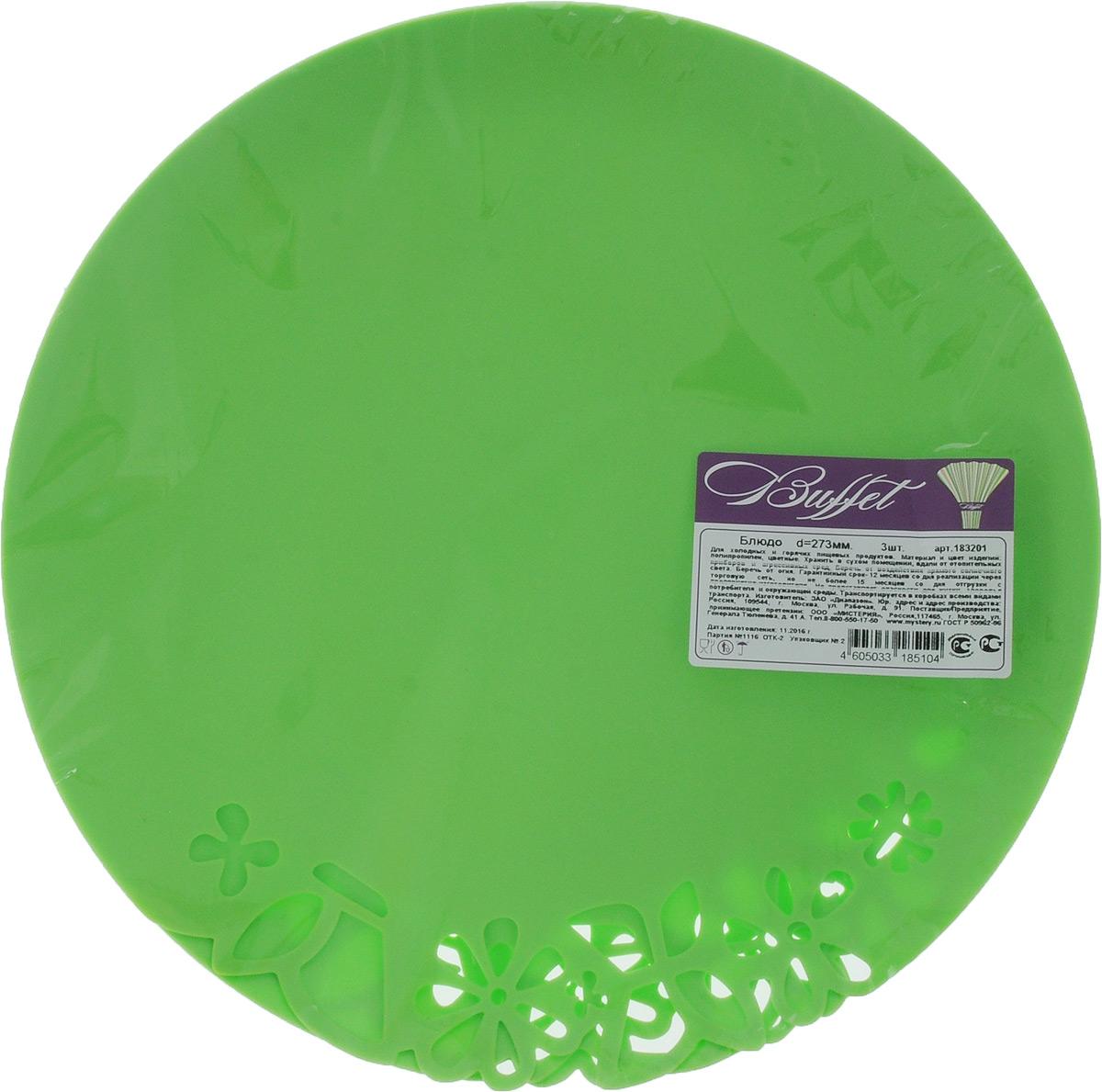 Набор тарелок Buffet, цвет: зеленый, диаметр 27,3 см, 3 шт183201_зеленыйНабор Buffet состоит из трех тарелок, оформленных декоративной перфорацией. Изделия, изготовленные из высококачественной полипропилена, сочетают в себе изысканный дизайн с максимальной функциональностью. Тарелки предназначены для холодных и горячих (до +70°С) продуктов. Такие тарелки незаменимы в поездках на природу и на пикниках. Диаметр тарелки: 27,3 см. Высота стенки: 1,5 см.