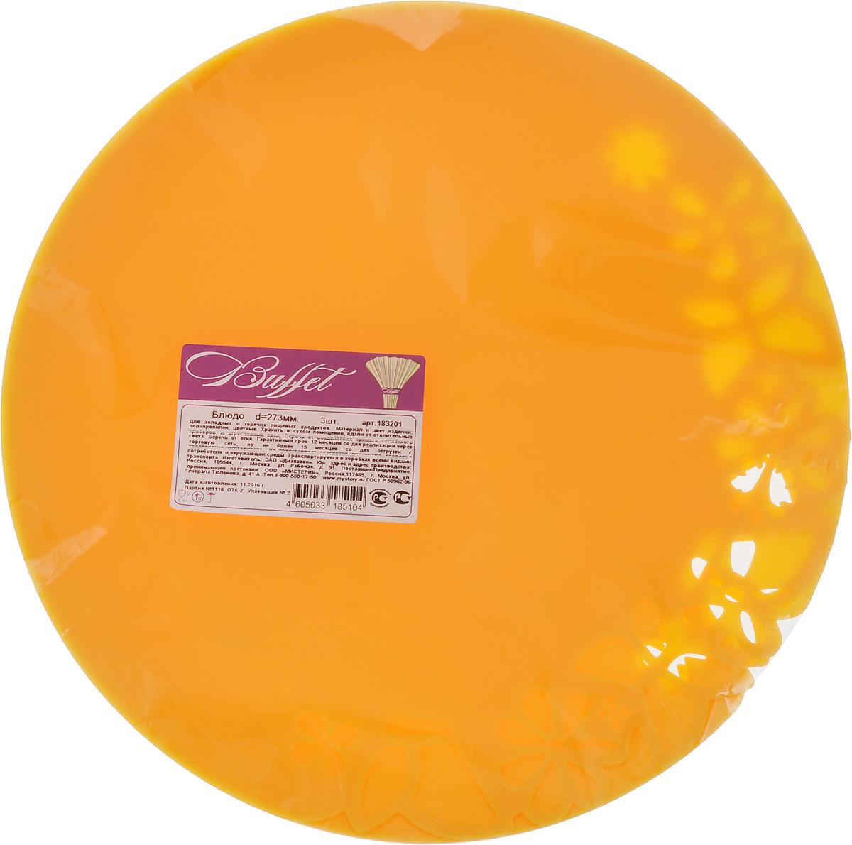 Набор тарелок Buffet, цвет: оранжевый, диаметр 27,3 см, 3 шт183201_желтыйНабор Buffet состоит из трех тарелок, оформленных декоративной перфорацией. Изделия, изготовленные из высококачественной полипропилена, сочетают в себе изысканный дизайн с максимальной функциональностью. Тарелки предназначены для холодных и горячих (до +70°С) продуктов. Такие тарелки незаменимы в поездках на природу и на пикниках. Диаметр тарелки: 27,3 см. Высота стенки: 1,5 см.