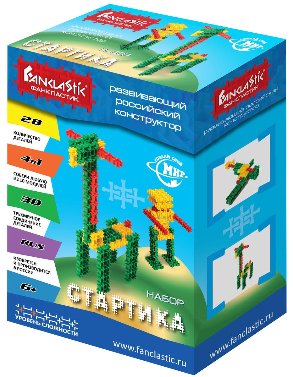 Fanclastic Конструктор Стартика fanclastic детский конструктор fanclastic набор бластерология