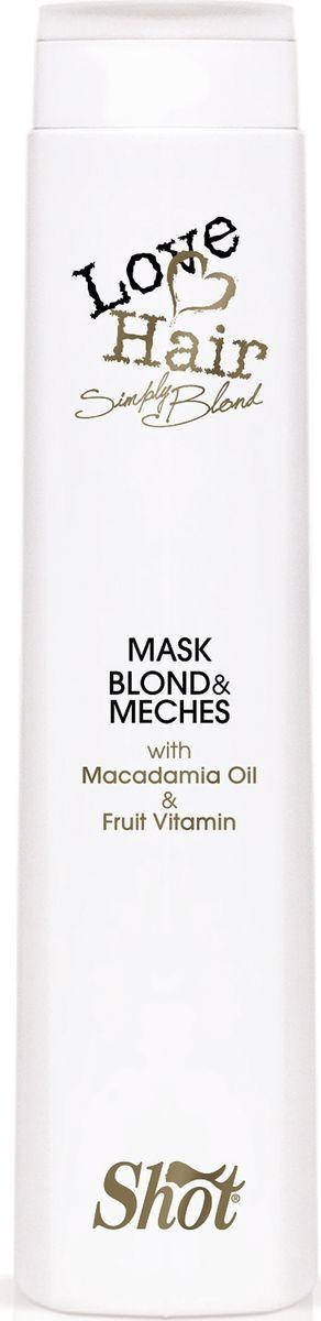 Shot Love Hair - Маска для волос осветленных и мелированных волос 300 млSH7357-SHLH111Интенсивная маска мгновенного действия, глубоко питает, увлажняет, восстанавливает волосы. Благодаря Маслу макадамии, и фруктовым витаминам возвращает блеск, мягкость, здоровье осветлённым, мелированным и окрашенным в оттенки блонд волосам. Особая деликатная формула сохраняет цветовые пигменты окрашенных или тонированных осветлённых волос, продлевая стойкость оттенков.