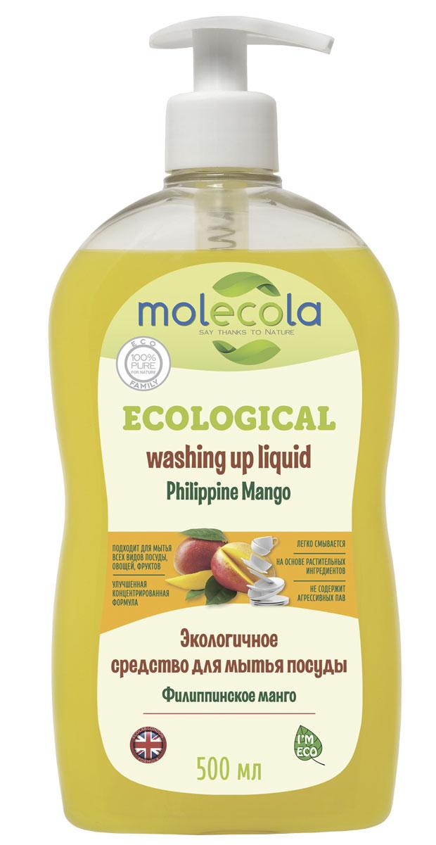Средство для мытья посуды Molecola Филиппинское манго, 500 мл9240Экологичное концентрированное средство с нежным ароматом манго для мытья посуды и кухонных принадлежностей. Подходит для мытья овощей и фруктов. Обладает антибактериальными свойствами. Мягко воздействует на кожу рук. Новая формула на основе безопасных растительных ингредиентов обеспечивает высокую эффективность и экологичность использования.