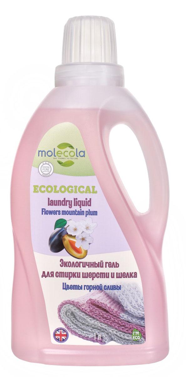 Гель для стирки шерсти и шелка Molecola Цветы горной сливы, 1 л9257Экологичный гель для стирки шерсти и шелка сохраняет мягкость тонких волокон и защищает цвет ткани. Подходит как для ручной, так и для машинной стирки. Эффективно отстирывает различные загрязнения. Не содержит опасных химических веществ, не оказывает вредного воздействия на кожу. Подходит для стирки детских вещей. Предотвращает растяжение и усадку вещей. Содержит фиксатор цвета. Легко выполаскивается из ткани. Покупая продукцию ТМ Molecola, вы участвуете в защите окружающей среды. Бутылка сделана из пластика, который подлежит вторичной переработке.