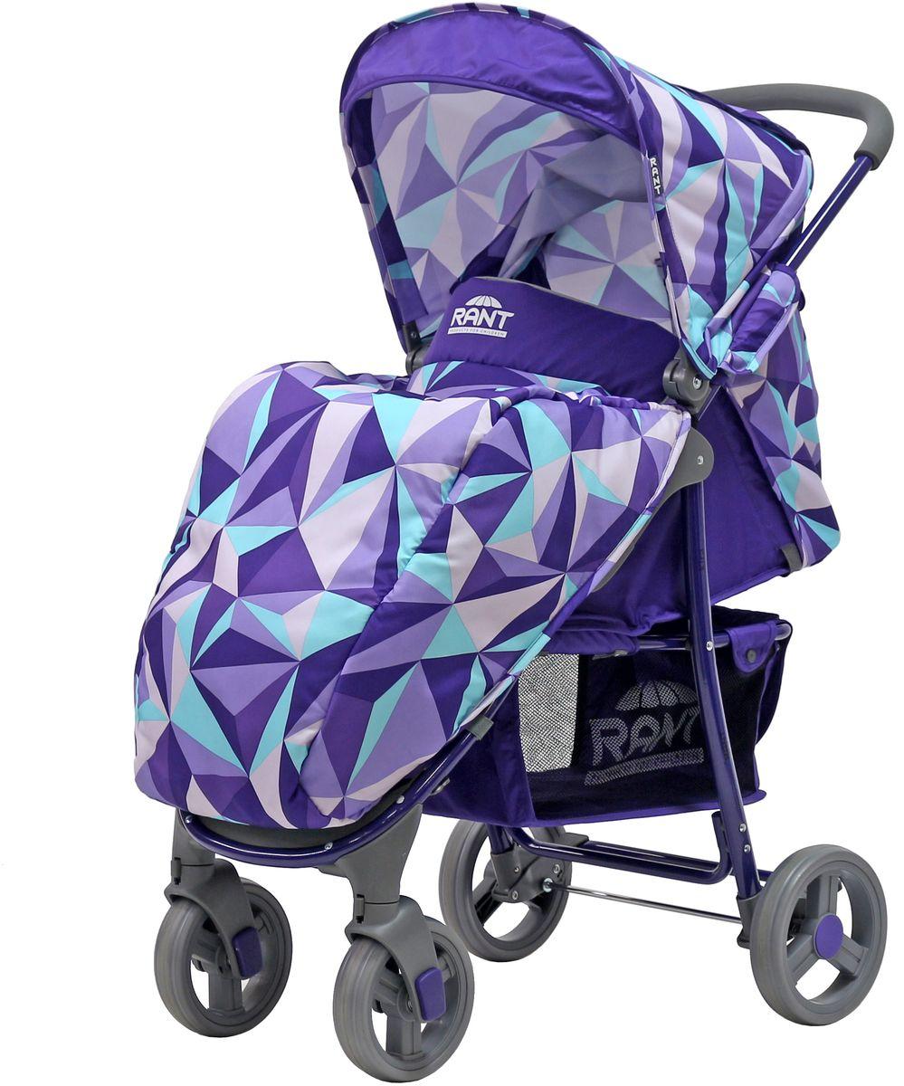 Rant Коляска прогулочная Kira Origami цвет фиолетовый