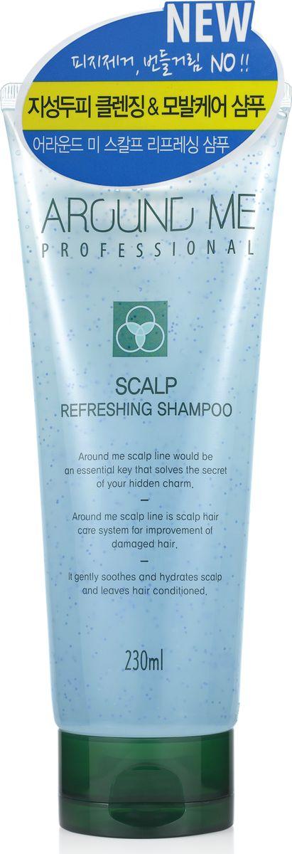Around Me, Тонизирующий шампунь для волос и кожи головы, Scalp Refreshing, 230 мл8803348032113Основная идея создания линии средств AROUND ME SCALP – уход и питание кожи головы и волос. Здоровая кожа головы – залог здоровья и красоты волос. Тонизирующий шампунь предназначен для ухода за жирной кожей головы. Эффективно очищает и освежает волосы и кожу головы от излишков жира и омертвевших клеток. Благодаря активным ингредиентам и легкому охлаждающему эффекту, улучшает состояние волос и кожи, заряжая их энергией и здоровьем. Шампунь образует густую обильную пену и обладает приятным цитрусовым ароматом.
