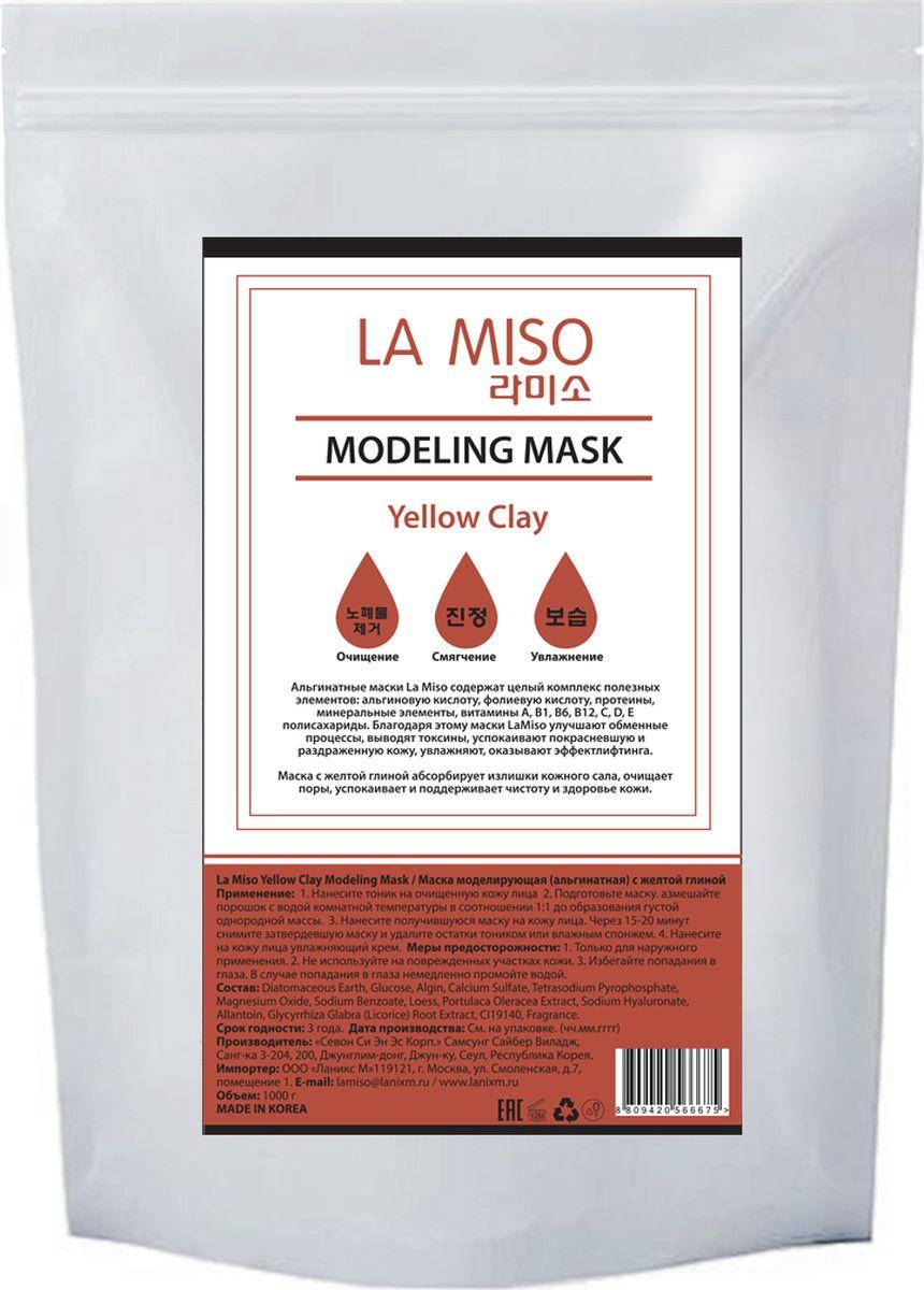 La Miso, Маска моделирующая (альгинатная) с желтой глиной, Yellow Clay, 1000 г8809420566675Альгинатные маски La Miso содержат целый комплекс полезных элементов: альгиновую кислоту, фолиевую кислоту, протеины, минеральные элементы, витамины A, B1, B6, B12, C, D, E полисахариды. Благодаря этому маски La Miso улучшают обменные процессы, выводят токсины, успокаивают покрасневшую и раздраженную кожу, увлажняют, оказывают эффект лифтинга. Маска с желтой глиной абсорбирует излишки кожного сала, очищает поры, успокаивает и поддерживает чистоту и здоровье кожи.