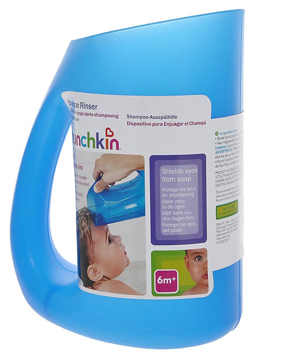 Munchkin Кувшин для мытья волос цвет синий 11336