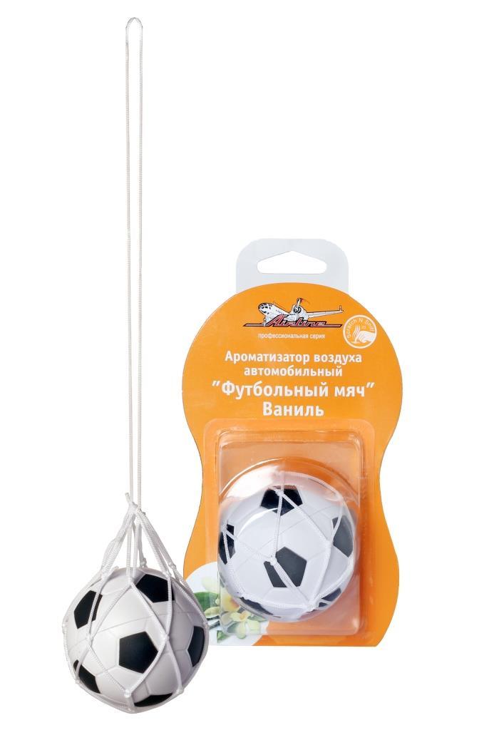 Ароматизатор автомобильный Airline Футбольный мяч, подвесной, ванильAF-I02-VAАроматизатор в салон автомобиля в виде оригинальной игрушки станет отличным аксессуаром для машины. Ароматизатор данной модели изготовлен в форме футбольного мяча и крепится к обзорному стеклу с помощью компактной веревки. Сладкий и легкий аромат ванили, исходящий от изделия, избавит салон машины от посторонних химических и неприятных запахов.