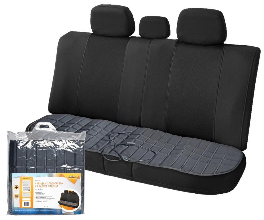 """Накидка на сиденье """"Airline"""", на заднее сиденье, с подогревом, цвет: черный, 12В, 35-45Вт AHC-SF-05"""
