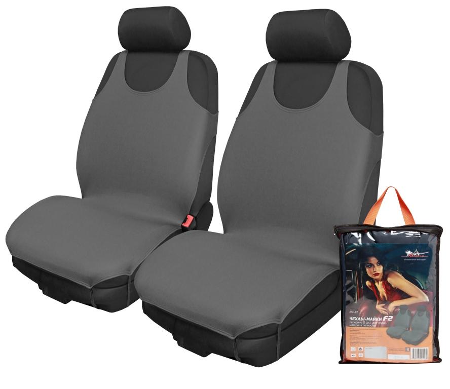 Набор автомобильных чехлов Airline, на передние сиденья, цвет: серый, 2 штASC-F2Чехлы-майки Airline изготовлены из полиэстера и защищают обивку автомобильных сидений от истирания. Форма майки обладает массой преимуществ для чехла, т.к. она защищает только используемую поверхность сиденья, не создает барьера для открывания подушек безопасности, а также не требует усилий при установке. Универсальный размер чехлов дает возможность применять их к большинству легковых автомобилей.