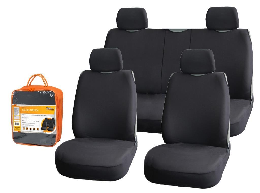 Набор автомобильных чехлов Airline Блааст, на передние и задние сиденья, цвет: черныйASC-KB-04Комплект чехлов-маек Airline Блааст – это набор чехлов для автомобилей с пятью сиденьями, выполненный из 100% полиэстера. Они защищают обивку автомобильных сидений от истирания и не препятствуют раскрытию подушек безопасности. Комплект представлен двумя отдельными чехлами для передних сидений, а также одним общим чехлом для заднего ряда. Также в комплекте содержатся компактные чехлы для подголовников сидений.