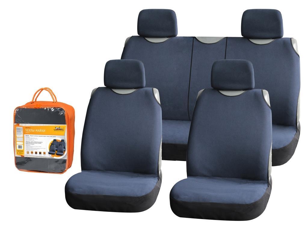 Набор автомобильных чехлов Airline Махики, на передние и задние сиденья, цвет: темно-синийASC-KM-10Набор автомобильных чехлов Airline Махики - это комплект для передних и задних автомобильных сидений. Форма майки позволяет закрыть всю поверхность обшивки сидений салона, предохраняя ее от отрицательного постороннего воздействия. Темно-синий цвет чехлов делает их легко чистящимися, а полиэстер, из которого сшиты изделия, позволяет надолго сохранять их изначальный вид. Чехлы не препятствуют раскрытию подушек безопасности.