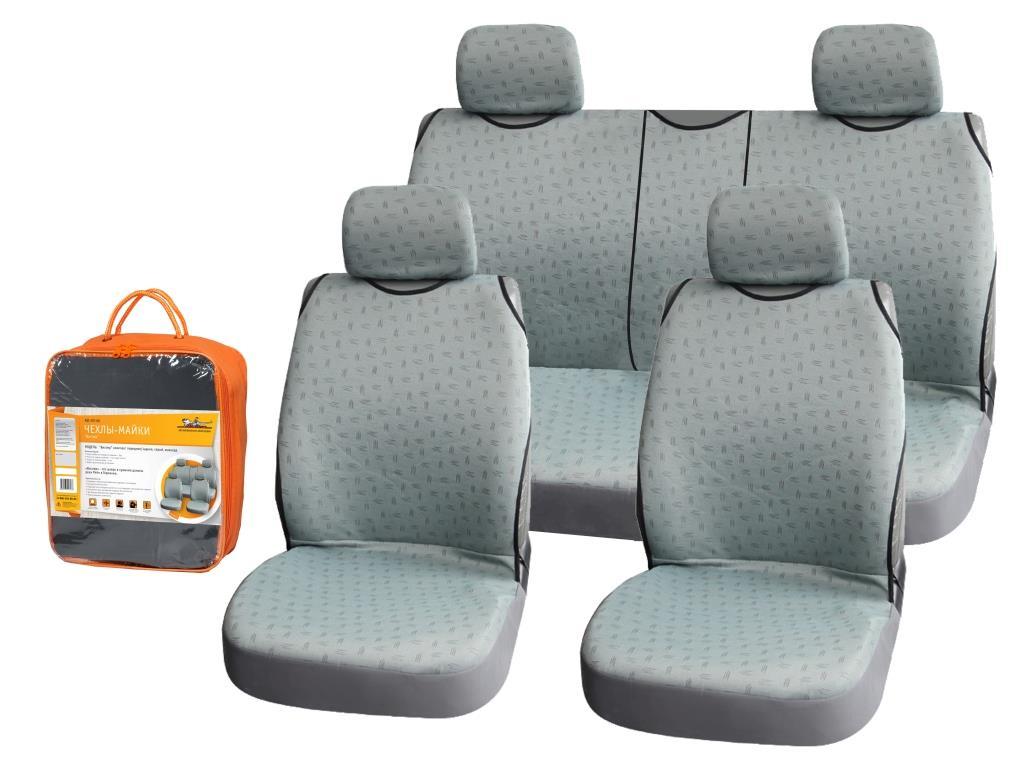 Набор автомобильных чехлов Airline Виспер, на передние и задние сиденья, цвет: серыйASC-KV-06Комплект чехлов Виспер для передних и задних сидений машины изготовлен из 100% полиэстера, обладающего рядом преимуществ для эксплуатации в салоне автомобиля. Комплект представлен в светло-сером цвете с черным принтом, расположенным по всей поверхности чехлов. Крепление чехлов имеет удобную систему установки и позволяет использовать их для автомобилей различных марок. Преимущества: Защищает обивку автомобильных сидений от истирания, Универсальный размер, Подходит, как на водительское, так и на переднее пассажирское сидение, Не препятствует раскрытию подушек безопасности.