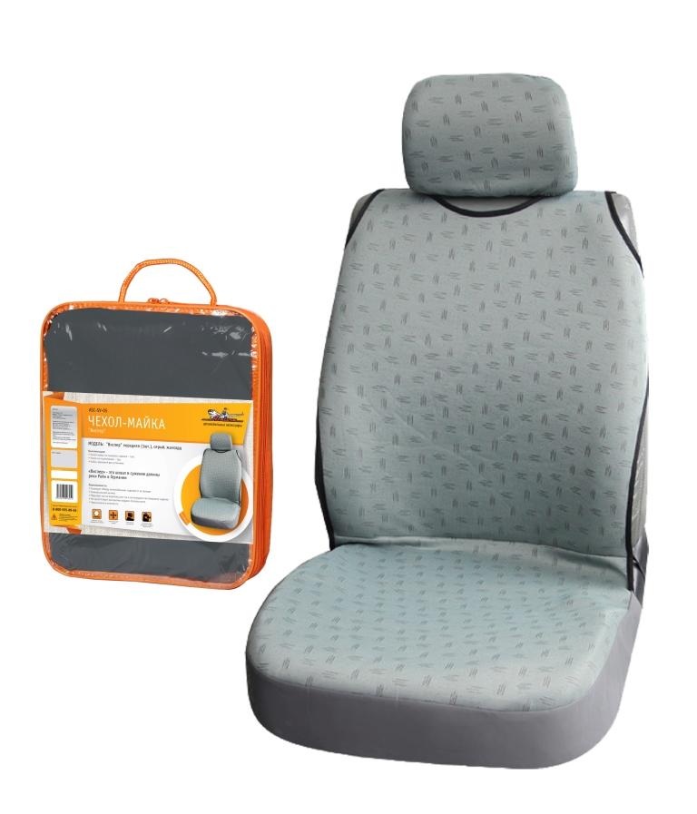 Чехол-майка на переднее сиденье Airline Виспер, цвет: серыйASC-SV-05Чехол Airline Виспер подходит для фронтальных сидений автомобиля и защищает обивку автомобильных сидений от истирания. Чехол изготовлен из полиэстера, который легко чистится при появлении загрязнений, а также обладает эластичной основой, которая позволяет использовать чехол вне зависимости от габаритов автомобильного сидения. На поверхность изделия нанесен черный принт в виде небольших засечек. Чехол не препятствует раскрытию подушек безопасности.