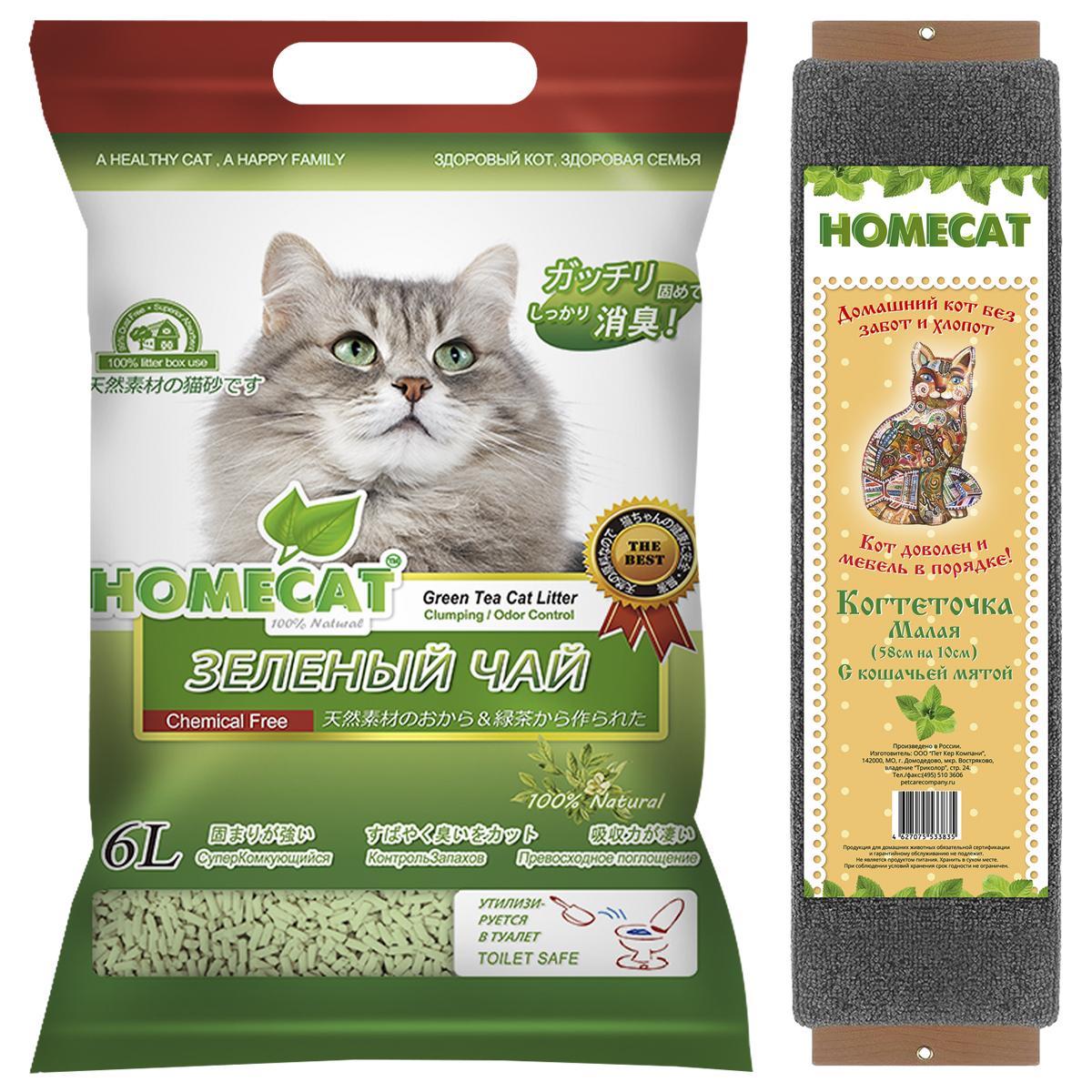 """Наполнитель комкующийся HomeCat """"Эколайн. Зеленый чай"""", 6 л + когтеточка HomeCat 65419"""