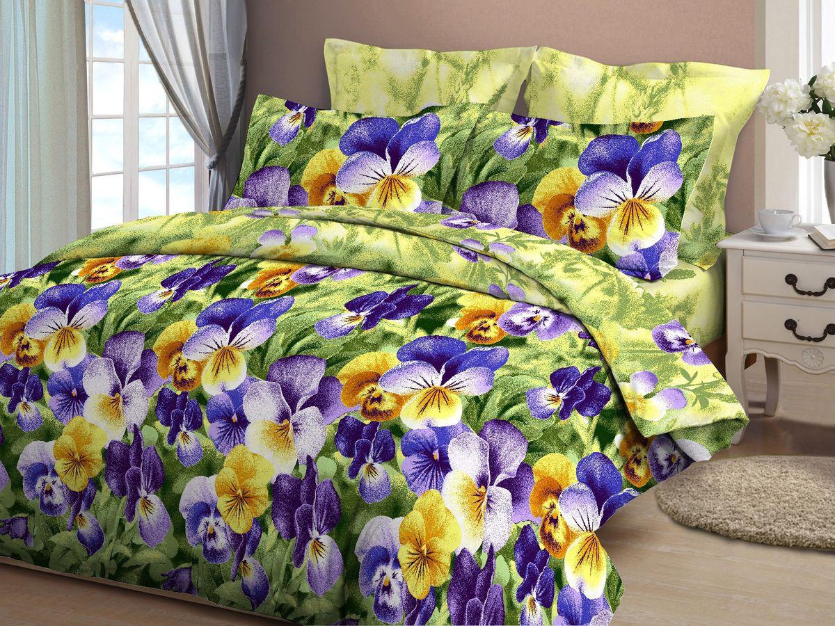 Комплект белья Amore Mio Olivia, 2-спальный, наволочки 70x70, цвет: зеленый, синий81955Комплект постельного белья Amore Mio является экологически безопасным для всей семьи, так как выполнен из бязи (100% хлопок). Постельное белье оформлено оригинальным рисунком и имеет изысканный внешний вид. Легкая, плотная, мягкая ткань отлично стирается, гладится, быстро сохнет. Комплект состоит из пододеяльника, простыни и двух наволочек.