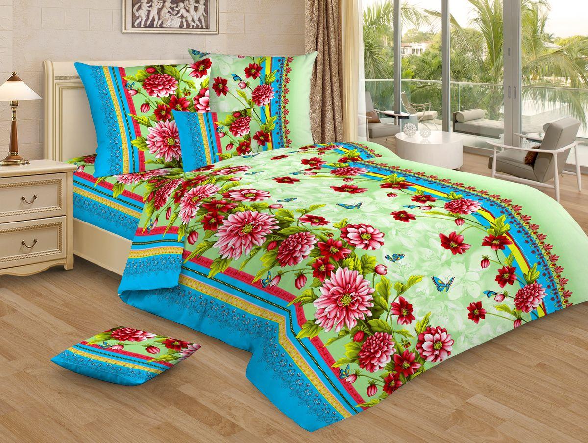 Комплект белья Amore Mio Gerber, 1,5-спальный, наволочки 70x70, цвет: голубой, красный, светло-зеленый83923Постельное белье из бязи практично и долговечно, а самое главное - это 100% хлопок! Материал великолепно отводит влагу, отлично пропускает воздух, не капризен в уходе, легко стирается и гладится. Новая коллекция Naturel 3-D дизайнов позволит выбрать постельное белье на любой вкус!