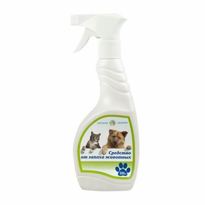 Средство от запаха животных Четыре сезона, 0,5 л63-0009Способ применения: нанести средство Четыре сезона струйно на источник запаха, распылить средство в воздухе. Гипоалергенно, без запаха.